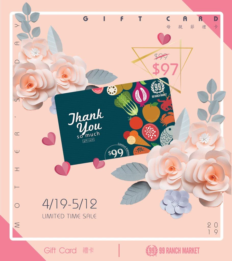 SPECIAL GIFT FOR THIS MOTHER'S DAY