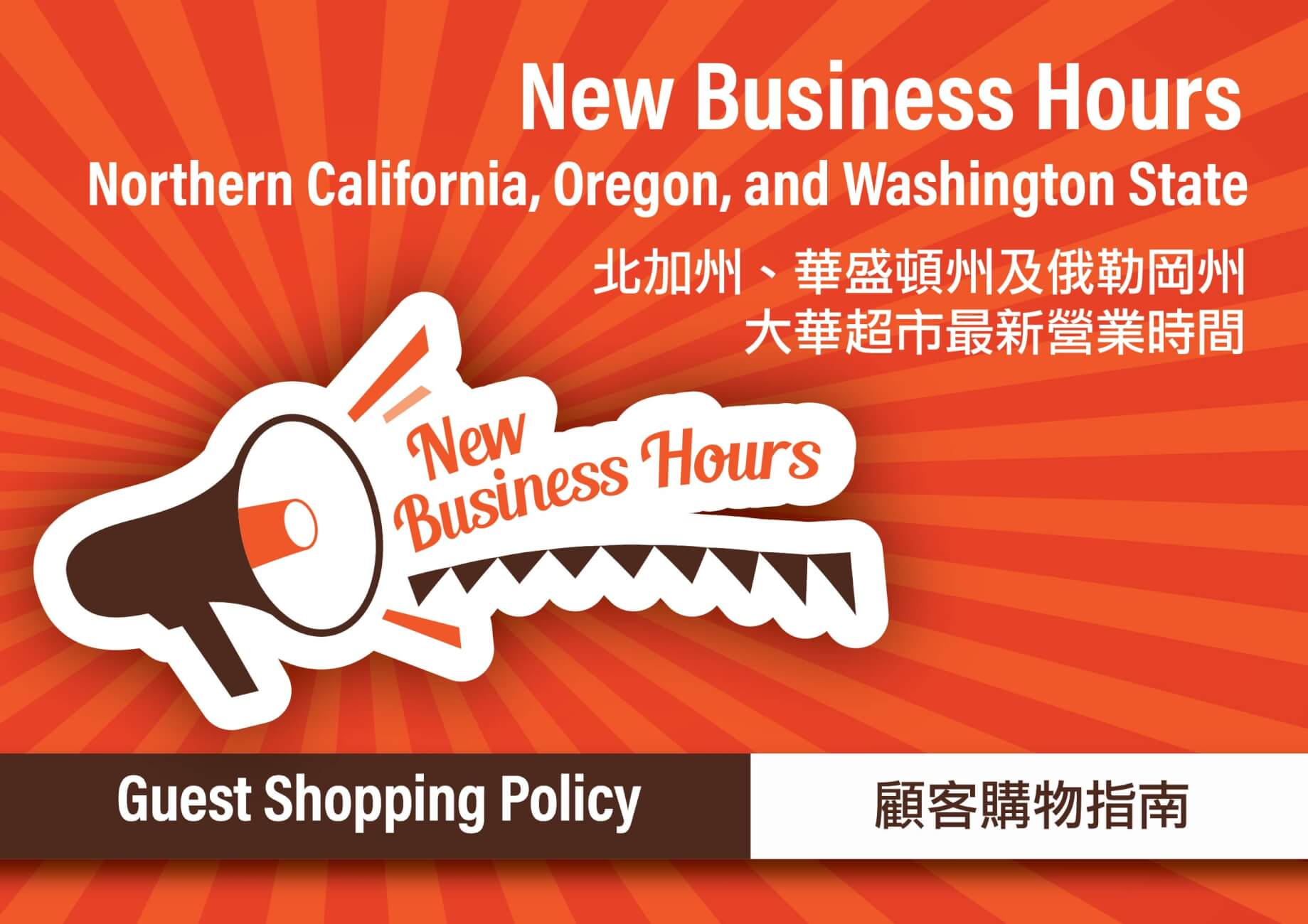 New-Business-Hours-600×424-01